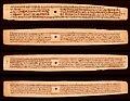 1407 CE, Naradasmriti Hindu law manuscript, Sanskrit, Bhujimol script, Malla kingdom.jpg