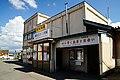 140914 Tsugaru Goshogawara Station Goshogawara Aomori pref Japan02n.jpg