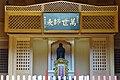 151230 Kume-Shiseibyo Naha Okinawa pref Japan04s5.jpg
