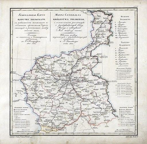 1820 Царство Польское