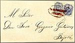 1859 5&20c Conf Granadina red Santamarta Sc2&6 Mi2F&4.jpg