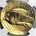 1907 High Relief Saint-Gaudens double eagle reverse.jpg