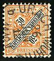 1912 Wurtemberg 30Pfg Urach Mi233.jpg