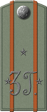 1914gus03-pf07.png
