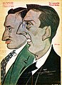 1920-10-24, La Novela Teatral, Romero y Fernández Shaw, Tovar.jpg