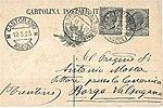 1923-05-12-Antonio-Mosca-Borgo-Valsugana-Nardi-a.jpg