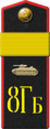 8th Guards Tank, Order of the Red Banner, Order of Suvorov Brigade