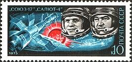 1975 CPA 4446.jpg
