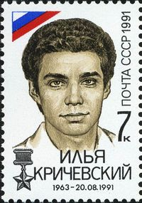 http://upload.wikimedia.org/wikipedia/commons/thumb/8/89/1991_CPA_6368.jpg/200px-1991_CPA_6368.jpg