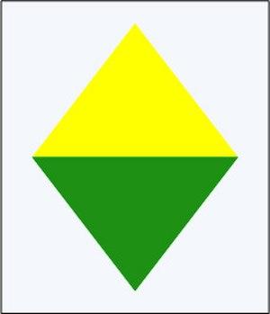 1st Infantry Division (South Africa) - Image: 1SADiv B