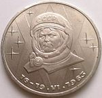 1 ruble Tereshkova.jpg