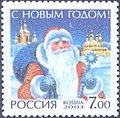 2003. Марка России st 373624 hi.jpg