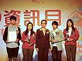 2010 Taipei IT Month Press Conference DesignComp Winners.jpg