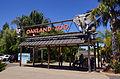 2012-06-09 Oakland Zoo 001 (7439584718).jpg