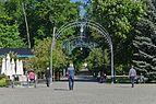 2014 Kudowa-Zdrój, park zdrojowy 07.JPG