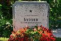 2015-09-16 GuentherZ Wien11 Zentralfriedhof Russischer Heldenfriedhof (147).JPG
