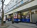 2016 Woolwich, Powis Street shops 01.jpg
