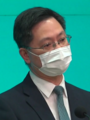 20200422 HK Government Reshuffle 薛永恒.png