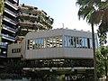 228 Edifici Planeta, av. Diagonal 662-664 (Barcelona).jpg