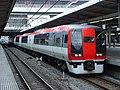 253 Ne01 NEX 25 Omiya Station 20020629.jpg
