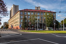 2 institutes of National Academy of Sciences of Belarus.jpg