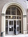 336-342 West 37th Street entrance.jpg
