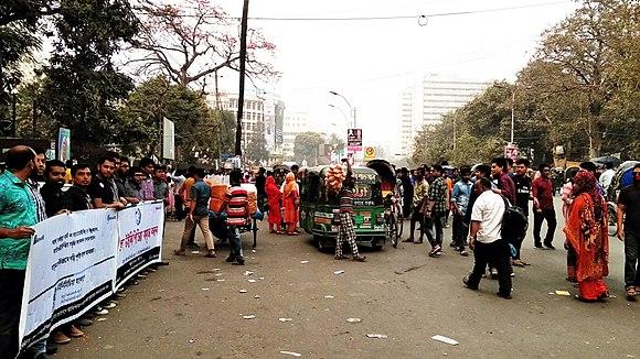 3 Ekushey Wiki Gathering in Dhaka, 2018.jpg