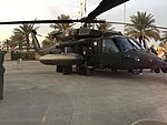 4- Saudi Arabian National Guard UH-60 Black Hawk (My Trip To Al-Jenadriyah 32)