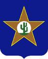 409 Infantry Regiment COA.png