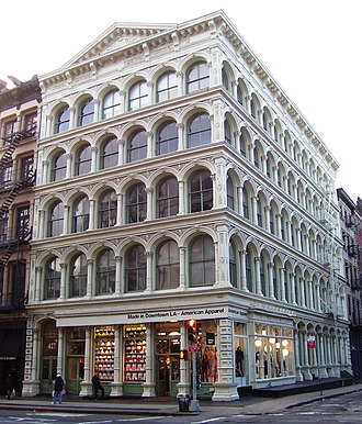 American Apparel - American Apparel store in SoHo, New York City