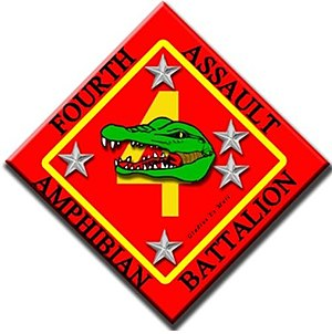 4th Marine Division (United States) - Image: 4th AABN Logo