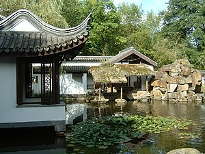 Ruhr University Bochum - Ruhr-University, Chinese Garden (located in the Botanical garden)