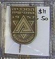 5th Maccabiah pin.jpg