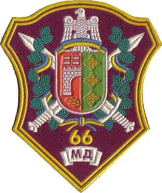 22nd Mechanised Brigade (Ukraine) - Sleeve Patch for 66th Mechanized Division