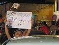 756672 0kNmRqVMجشن پیروزی روحانی در زادگاهش سرخه.JPG