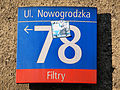 78 Nowogrodzka Street in Warsaw - 01.jpg