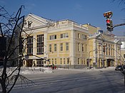 8 March Street 36, Yekaterinburg (2).jpg