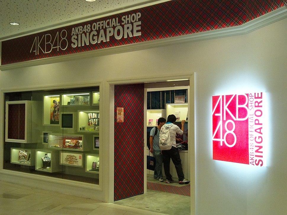 AKB store singapore