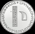 AM-2013-500dram-AlphabetAg-b11.png