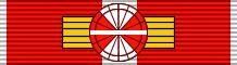 AUT Honour for Services to the Republic of Austria - 2nd Class BAR
