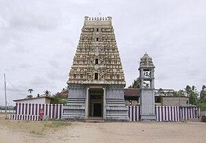 Ati Konanayakar - Image: Aathikoneswaram