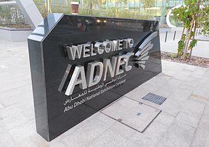 Abu Dhabi National Exhibitions Company - Image: Abu Dhabi National Exhibitions Company (ADNEC), Abu Dhabi, UAE