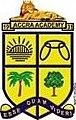 Accra academy m.jpg
