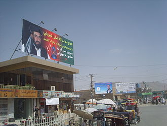 Afghan presidential election, 2009 - Election billboards showing two of the candidates at Kandahar.