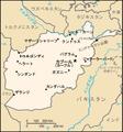 Afghanistan map ja.png