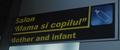 Afis discriminatoriu functie de sexul parintelui in aeroportul Otopeni.png