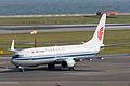 Air China, CA858, Boeing 737-89L, B-5679, Departed to Shanghai, Kansai Airport (17001852599).jpg