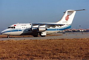 Air China BAe 146-100 JetPix.jpg