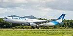 Airbus A330-300 (Corsair) (23262507196).jpg
