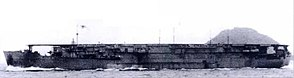 Aircraft carrier Shinyo.JPG